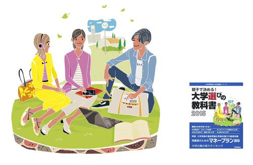 2014_09水彩人物イラスト02b.jpg